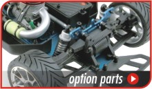 BYCMO Option Parts